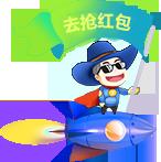 芜湖网站建设